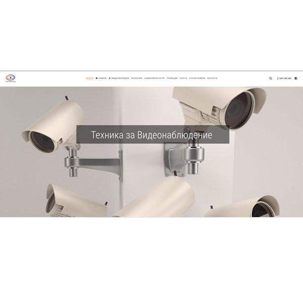 Изработка и оптимизация на сайт veshterltd