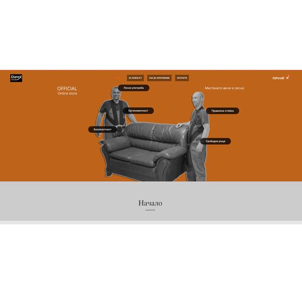 Изработка и оптимизация на сайт за Darexlift