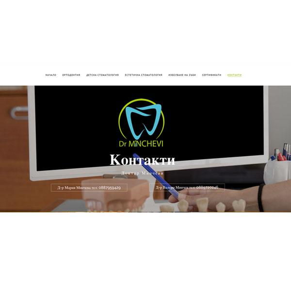 """Изработка и оптимизация на сайт за Къщи за гости """"COLORI"""""""