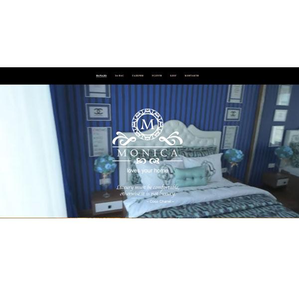Изработка и оптимизация на сайт за MONICA LOVES YOUR HOME