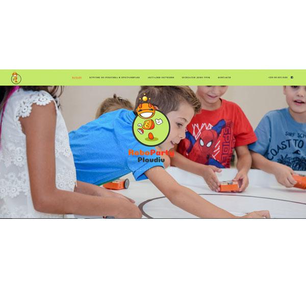 "Изработка и оптимизация на сайт за ""Roboparty Plovdiv"