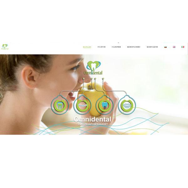 Изработка и оптимизация на сайт за OMNIDENTAL ИТАЛИЯ