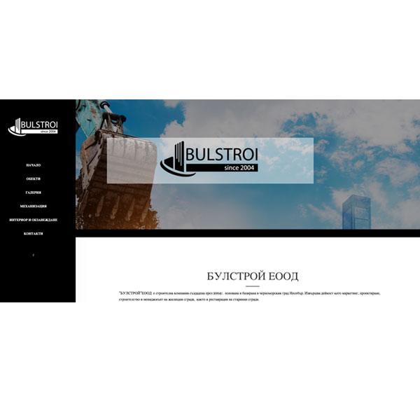 Изработка и оптимизация на сайт за БУЛСТРОЙ ЕООД