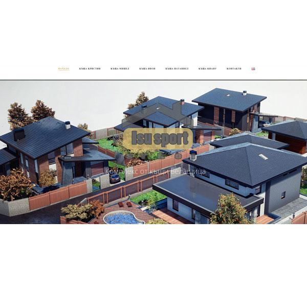 Изработка и оптимизация на сайт за Комплекс от къщи Белащица