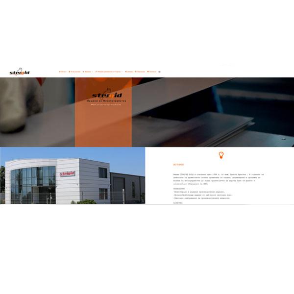 Изработка и оптимизация на сайт за Фирма СТРИГИД ЕООД
